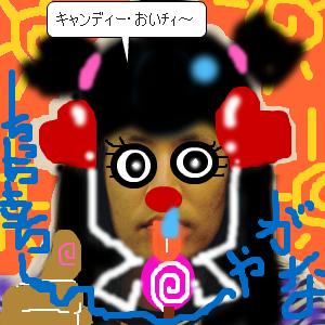 Neta_001_cocolog_oekaki_2009_05_2_3