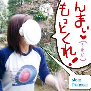 Neta_008_cocolog_oekaki_2009_07_08_
